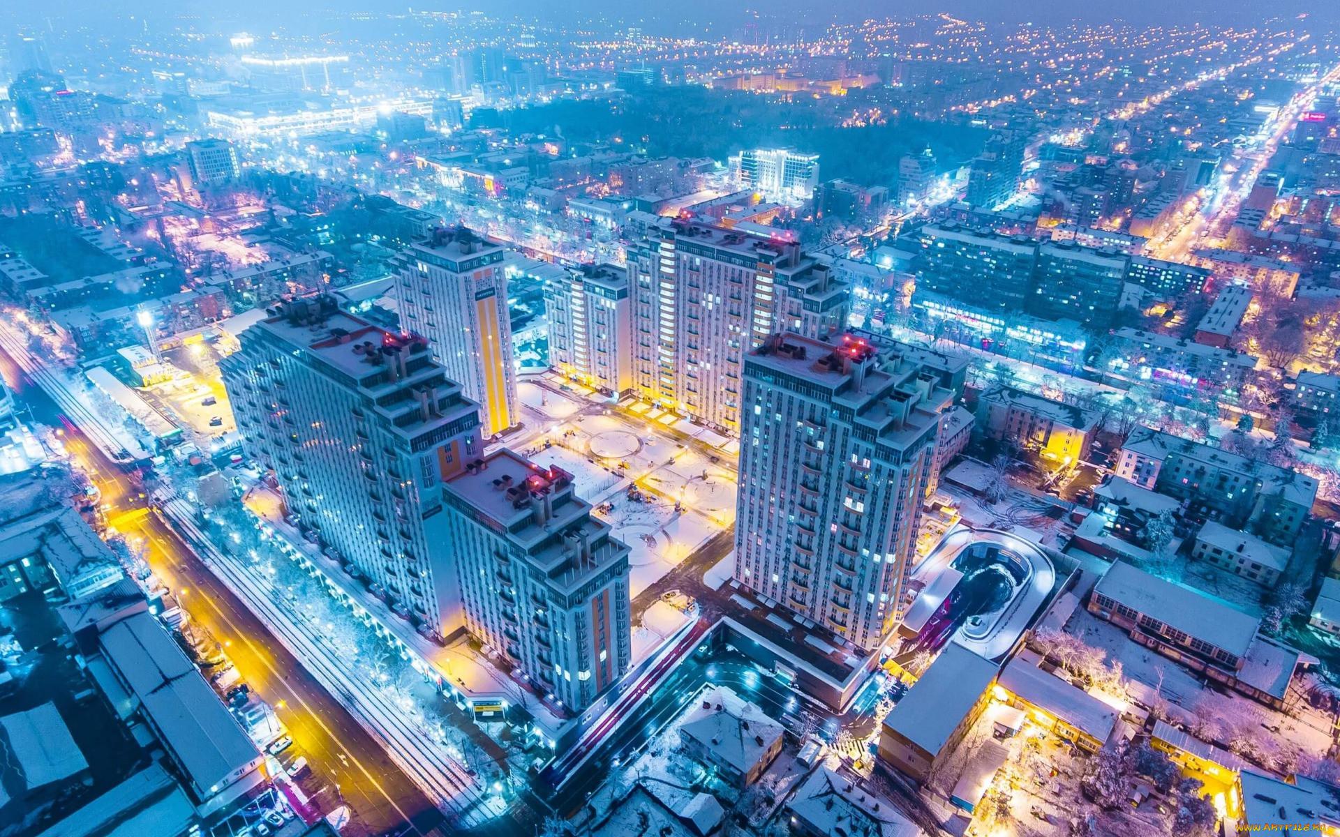 Краснодар картинки города